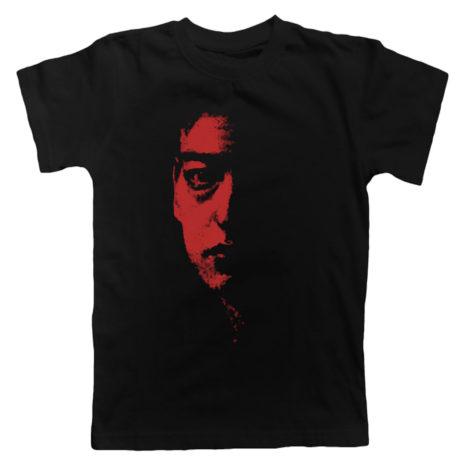 Joji Nectar Tshirt